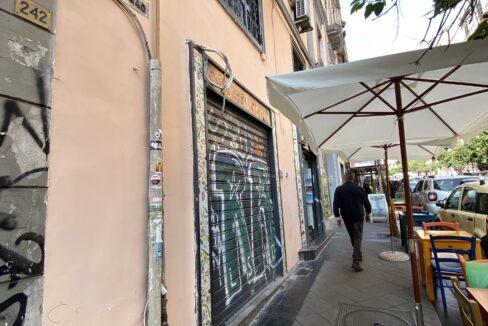 Perrotta Immobiliare via Duomo Napoli
