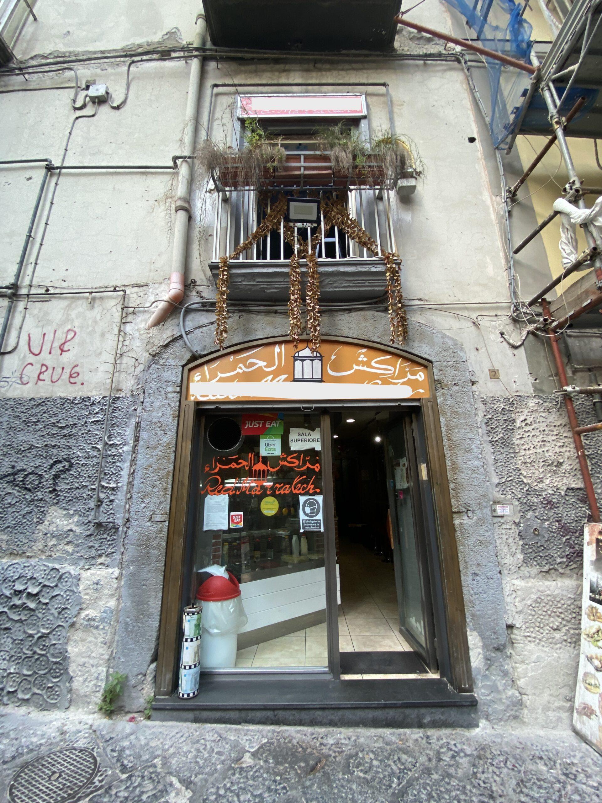 Centro storico  Napoli Santa Chiara